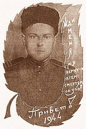 Шелемей Василий Семенович