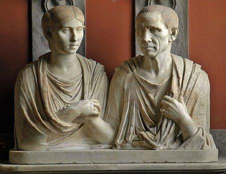 Катон и Салония