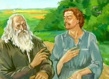 Мудрец и молодой человек