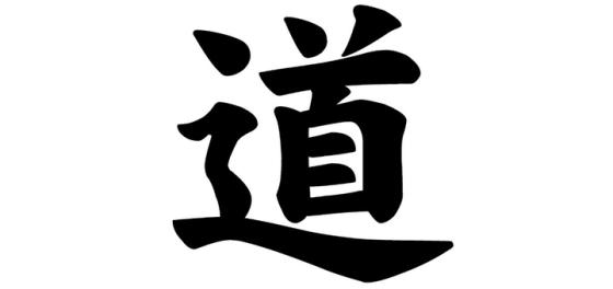 ieroglif-dao-720x340